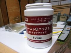 RIMG1122_SP0000.jpg