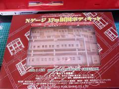 s-RIMG0125.jpg