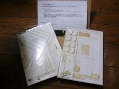 s-RIMG0204.jpg