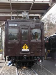 s-RIMG0303.jpg
