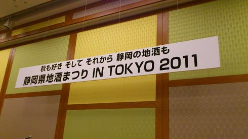 jizakematsuri2011.jpg
