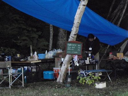 今年もやってます、森のレストラン_R