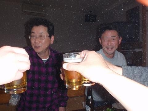 乾杯!_R