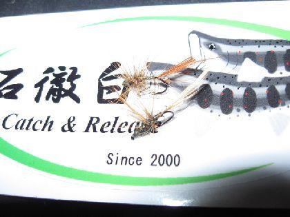 R_ユキちゃん毛鉤2012