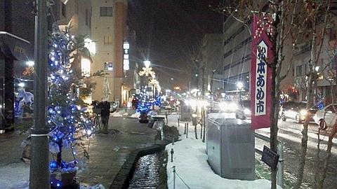 松本の夜景_R