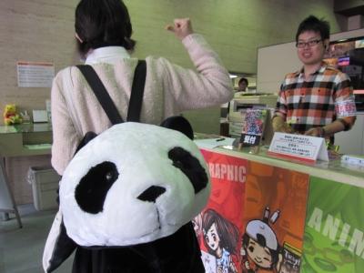 パンダのリュック