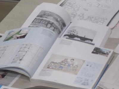 ヨーロッパの教科書
