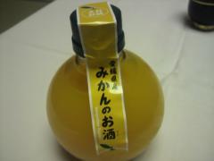 みかんのお酒1