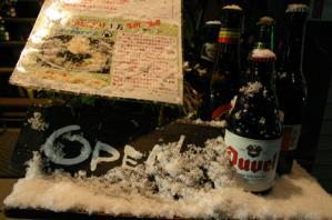 イーゼルの雪