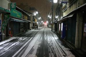 雪道 三条