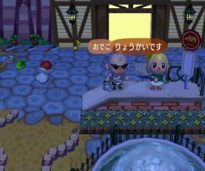 2010-03-30-18_convert_20100330214900.jpg