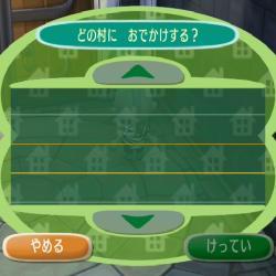 2010-1031-3_convert_20101031195629.jpg