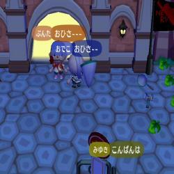 20100711-2_convert_20100712214708.jpg