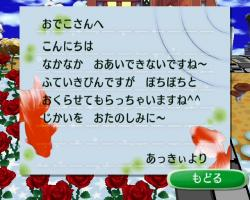 20101211_convert_20101212212122.jpg