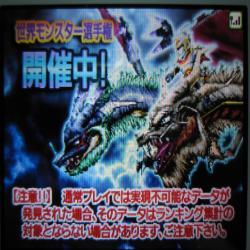 DQMJ2-0714-1_convert_20100715205250.jpg