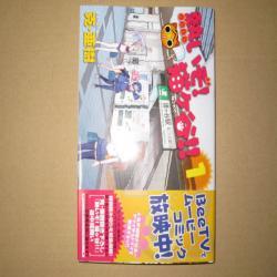 comic0508-2_convert_20100509195253.jpg