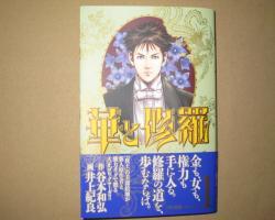 comic101022-3_convert_20101022194753.jpg