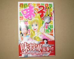 comic101022-5_convert_20101022194846.jpg