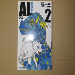 comics100708_convert_20100710194626.jpg