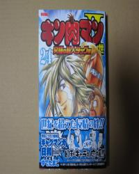 comics221217-1_convert_20101217205124.jpg