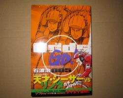 comics221227-2_convert_20101227205224.jpg