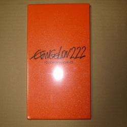 dvd0525_convert_20100526211437.jpg