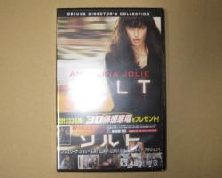 dvd221122_convert_20101122211701.jpg