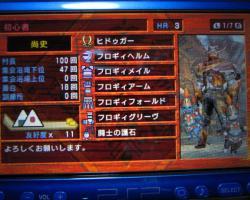 mh3-2212305_convert_20101230210850.jpg