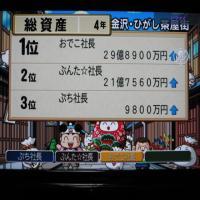 momo0728-010_convert_20100729210449.jpg