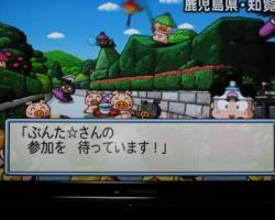 momo221117-0_convert_20101118224744.jpg
