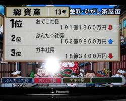 momo221117-6_convert_20101118224942.jpg