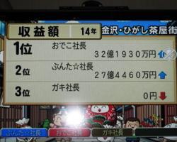 momo221124-3_convert_20101125203625.jpg