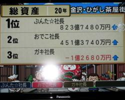 momo221126-4_convert_20101127201925.jpg