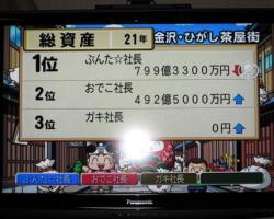 momo221126-6_convert_20101127202000.jpg