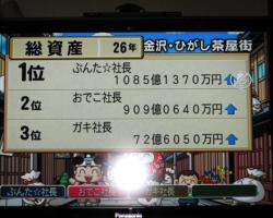 momo221129-3_convert_20101130211121.jpg
