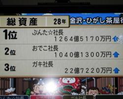 momo221129-5_convert_20101130211219.jpg