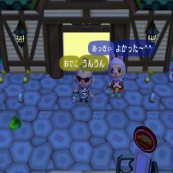 mori0524-13_convert_20100525211420.jpg