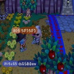 mori0524-9_convert_20100525211446.jpg