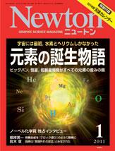 n2011-1.jpg