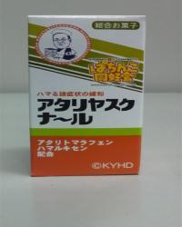okashi01_convert_20100401211144.jpg