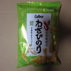 oyatsu0406_convert_20100409201024.jpg