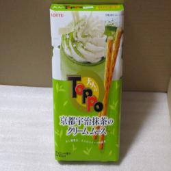 oyatsu0515-1_convert_20100516174324.jpg