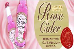 rosscider_convert_20100524193450.jpg