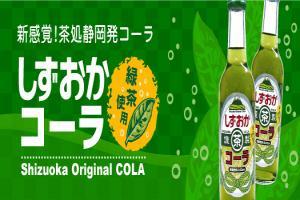sizuokacola_convert_20100524193534.jpg