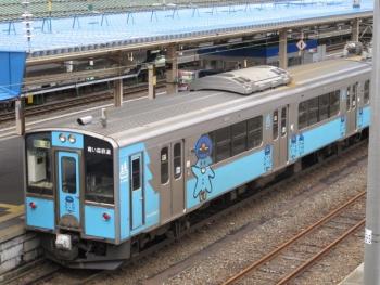 青い森鉄道_1