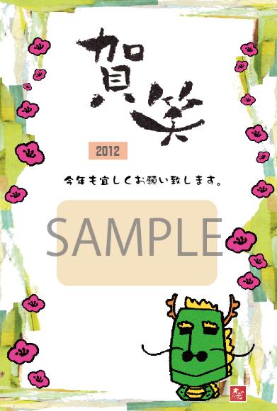 スクリーンショット(2012-01-31 0.45.41)