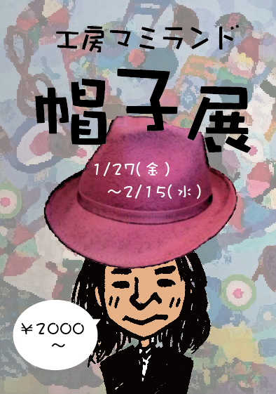 スクリーンショット(2012-01-31 0.57.13)