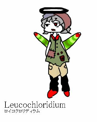 Leucochloridium.png