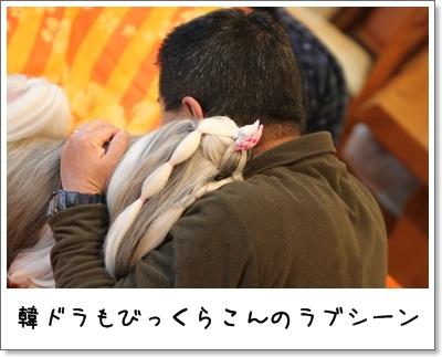 2010_0211_142050AA.jpg