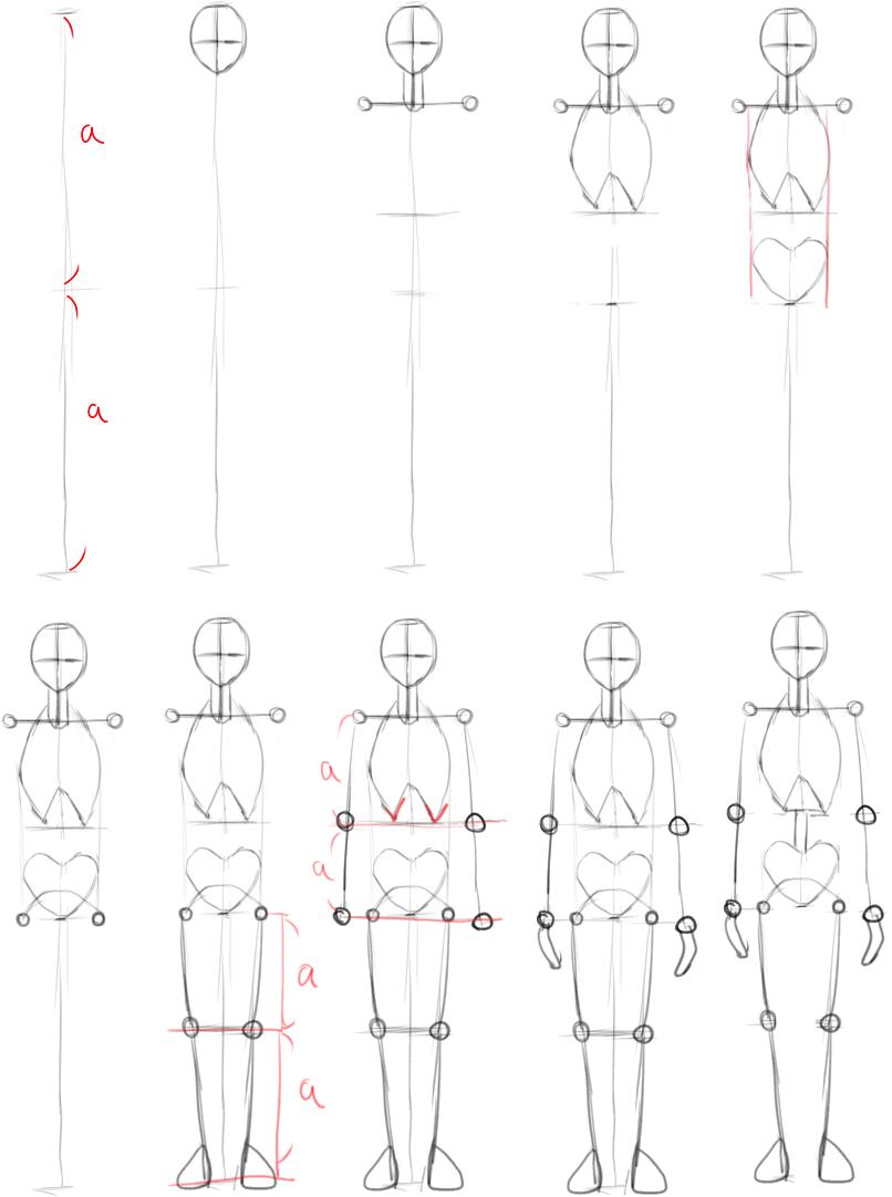 あたりの描き順例1